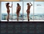 http___www.rashap.comhttp___www.rashap.com_gallery_kalendari_image_CFT_28